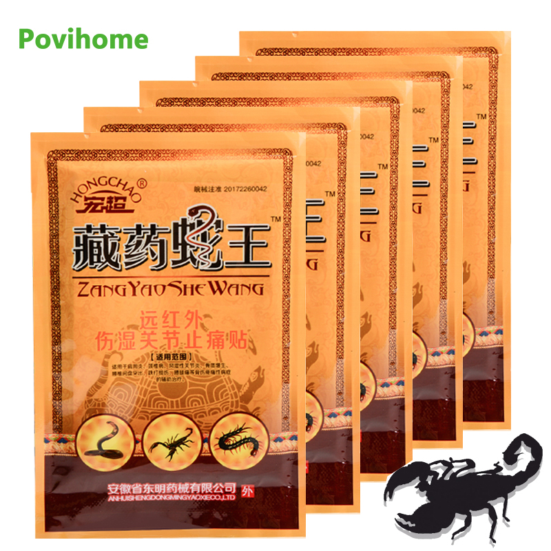 40pcs Joint Pain Relieving Patch Snake Scorpion Venom Extract Medical Plaster For Knee Back Rheumatoid Arthritis Sticker D2629