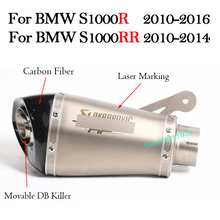 Motorcycle Exhaust Modified Escape Moto Muffler DB Killer 60MM Laser Marking Slip on For BMW S1000R 2010-2016  S1000RR 2010-2014