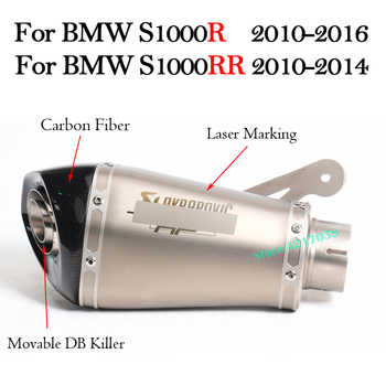 Motorcycle Exhaust Modified Escape Moto Muffler DB Killer 60MM Laser Marking Slip on For BMW S1000R 2010-2016  S1000RR 2010-2014 - DISCOUNT ITEM  47% OFF All Category