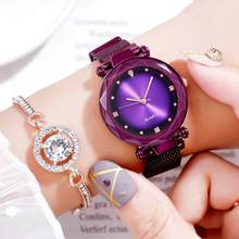 Luxury Rose Gold Women Watches Fashion Diamond Ladies Starry Sky Magnet Watch Waterproof Female Wristwatch For Clock 2019(China)