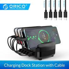 ORICO USB Зарядное устройство Док-станция с держателем 40 Вт 5V2. 4A* 5 usb зарядка бесплатно USB кабель для iphone ipad PC Kindle Tablet