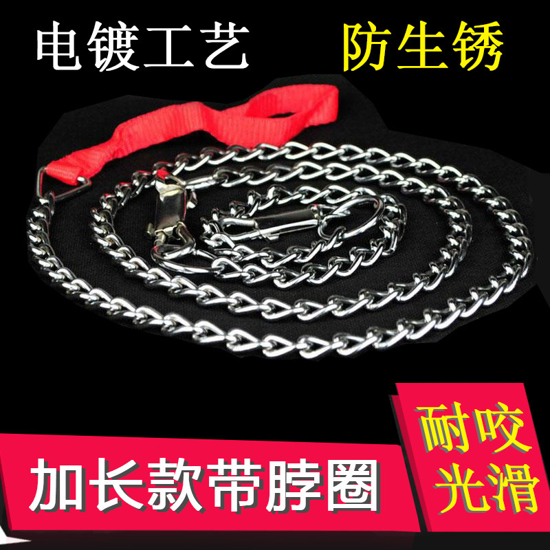 Neck Ring Gou Tie Lian Sub-Small Large Dog Lengthen Rough No. Anti-Bite-Resistant With Pet Dog Stainless Steel Suppository Hand