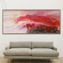 Ручная Краска красный лес mountian пейзаж абстрактное искусство