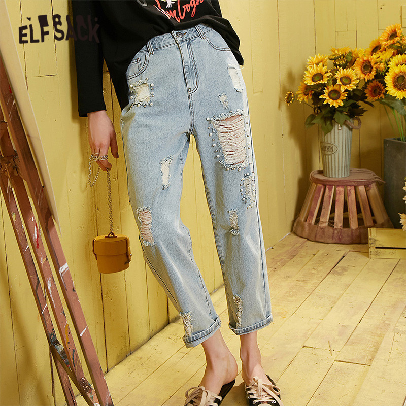 ELFSACK Gray Solid Pearls Beaded Washed Casual Jeans Woman 2020 Spring Pure Ripped Korean Style Ladies Daily Straight Trousers