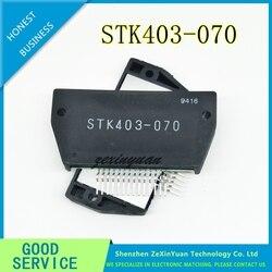 1PCS STK403-070 STK403 403-070 100% original novo