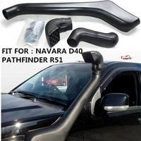 Citycarauto entrada de ar snorkel kit fluxo ar snorkel carro accessroies apto para navara d40 pathfinder r51|Entradas de ar|Automóveis e motos -