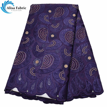 Alisa Latest Style Swiss Voile Lace Fabrics With Embroidery Purple African Cotton Lace Fabrics For Home Decoration B977831-40C