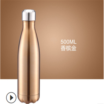 500ML Stainless Steel Cute Printed Water Bottle Vacuum Insulated Flask Thermal Sport Chilly Cup Sports 4