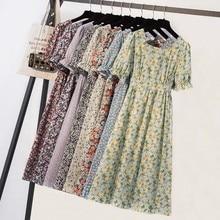 Large size floral dress female retro summer 2021 new Korean version of the waist French lantern sleeve mid-length chiffon dress