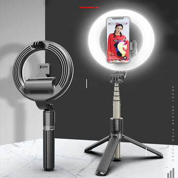 LED Selfie Ring Light With Tripod Wireless Bluetooth Selfie Stick For Live Stream Makeup Youtube Video With Remote