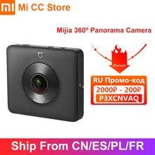 Xiaomi Mijia 360 Panorama Kamera 3,5 K Video aufnahme tragbare cam IP67 bewertung WiFi Bluetooth Camcorder Sport Mini Kamera