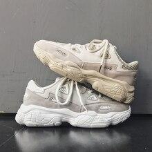 Men's Running Shoes Comfortable Outdoor Non-slip Me