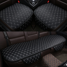 Universal Leather Car Seat Cover Cushion Front Rear Backseat Seat Cover Auto Chair Seat Protector Mat Pad Interior Accessories universal auto car seat cover auto front rear chair covers seat cushion protector car interior accessories 3 colors