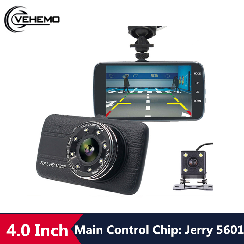 4Inch <font><b>Car</b></font> <font><b>DVR</b></font> <font><b>With</b></font> <font><b>Two</b></font> <font><b>Camera</b></font> HD 1080 Night Vision Dash Cam G-Sensor Video Playback 170 Degrees Wide Angle 30FPS Multi-lingual image