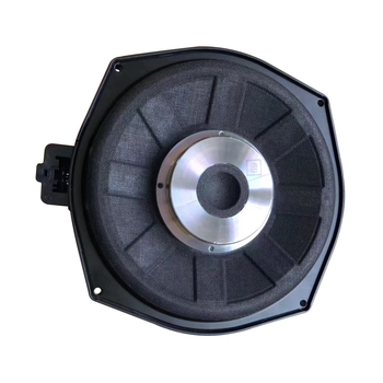 Strong subwoofer speaker auto super bass for bmw f10 f30 f32 f15 f25 g30 g11 g01 audio speaker active woofer built-in amplifier