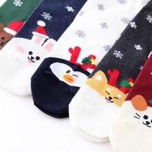 Cotton Christmas Socks Women &Men New 2019 Autumn Winter New Year Multi-Color Women's Winter Socks 9.18