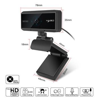USB Webcam HD 1080P Built-in Microphone Auto Focus High-end Video Call Computer Peripheral Web Camera for PC Laptop 2