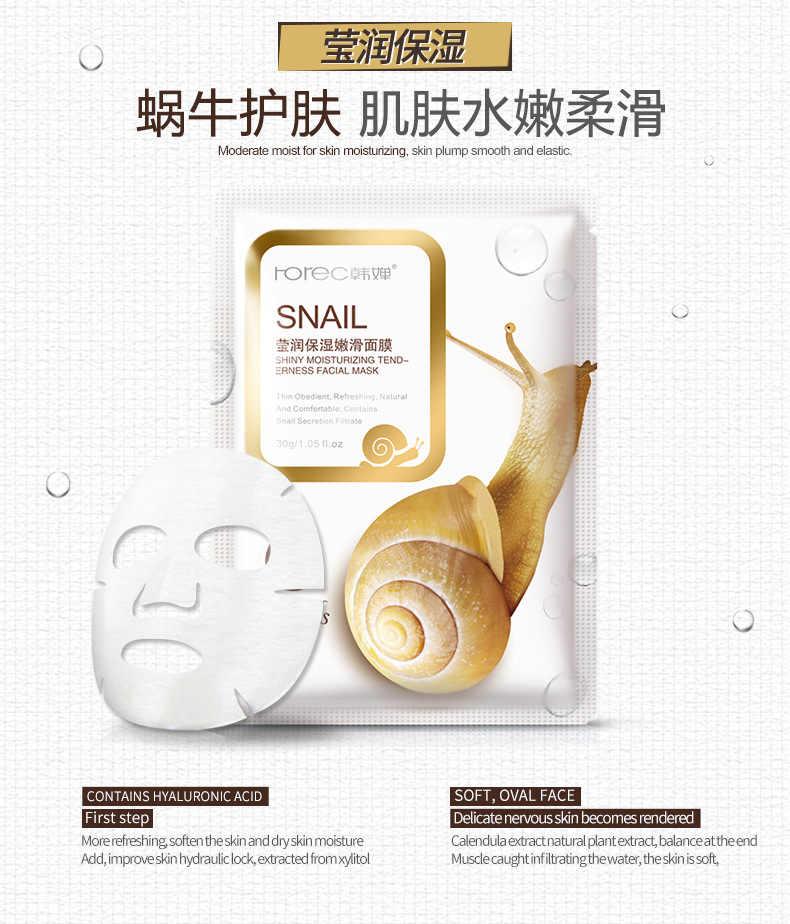 1 sztuk świnia skóry jogurt maska nawilżająca pielęgnacja skóry roślin maska na twarz nawilżający controlzaskórnika Remover owinięte maska na twarz pielęgnacja