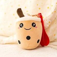 Прекрасный брелок кукла брелок цепочка кулон молоко чай чашка кукла плюш сумка кулон сумка кулон сумка автомобиль шарм ключ кольцо ювелирные изделия для женщин