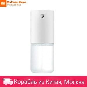 Image 1 - En Stock Xiaomi Mijia Auto Induction moussante lave mains distributeur de savon automatique 0.25s induction infrarouge pour la famille ho D5