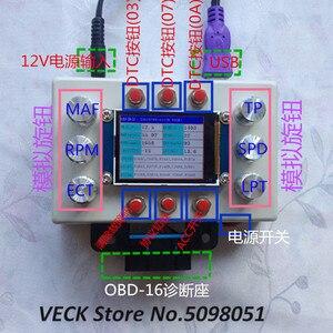 Image 2 - أداة تطوير OBD ELM327 ، جهاز محاكاة ECU للسيارات ، يدعم J1850 ، شاشة LCD 2.2 بوصة