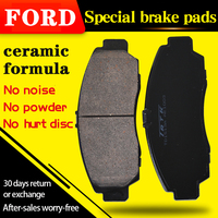 4 piece set/Suitable for FORD GT500 Mustang Fusion Taurus Focus Explorer EcoSport Expedition Front and rear brake pad