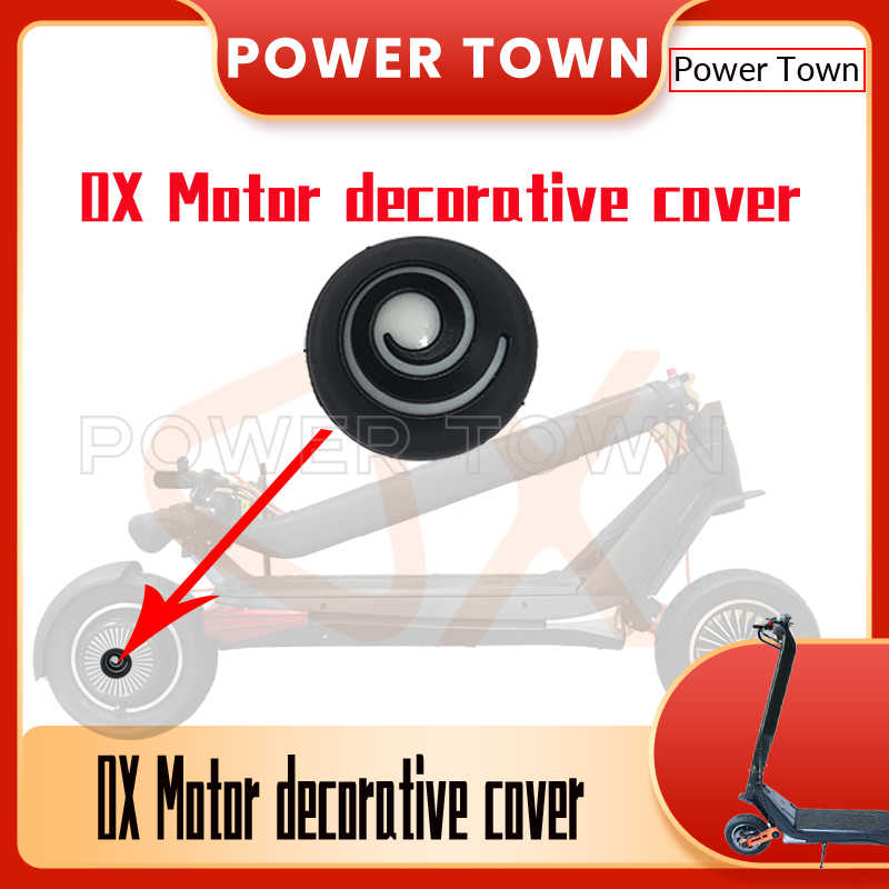 Оригинальные аксессуары для электрического скутера Oxo Ox, декоративная крышка для двигателя