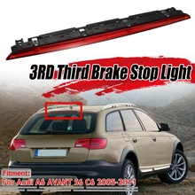 Красный Высокий светодиодный задний тормозной светильник для Audi A6 AVANT S6 C6 2005-2011 4F9945097 автомобильный стоп-светильник