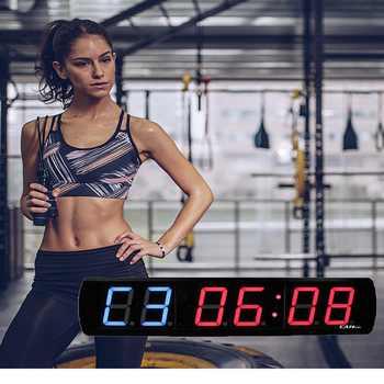 "[Ganxin]4\"" shenzhen Workouts Timer gym timer crossfit interval clock fitness accessories - SALE ITEM Home & Garden"