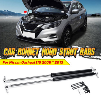 2X Front Engine Cover Bonnet Hood Shock Lift Struts Bar Support Arm Gas Hydraulic For Nissan Qashqai J10 2008 2009 2010 - 2013