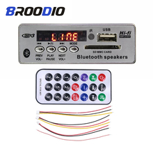 Bluetooth5.0 MP3 Decoding Board Player Module Wireless Car U
