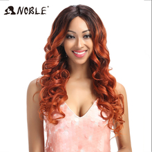 Noble Synthetic Wig 26 Inch Wavy Heat Resistant Wig Synthetic Lace Fro
