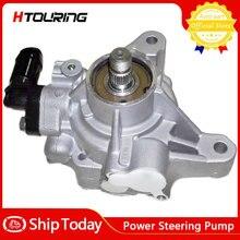 Power Steering Pump For Honda Accord 2.4L 2003 2004 2005 2006 56110-RBA-E01 56110-RAA-A01 56110-RBB-E01 56110RBBE02 56110RBAE02