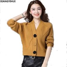 2018 High Quality Brand Autumn Winter Sweater Women Cardigan Sweater Loose single Breasted Womens Cashmere Sweater 6 colors