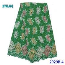 Нигерийское кружево ткань Африканская кружевная ткань Высокое качество последовательность Fabric2019 французские кружевные ткани для вечерние платье YA2929B-4
