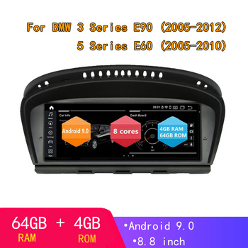 Android 9.0  8 core 4+64G Stereo Radio DVD Player Car GPS Navigation Eonon For BMW 3/5 Series E60/E90 2005-2012