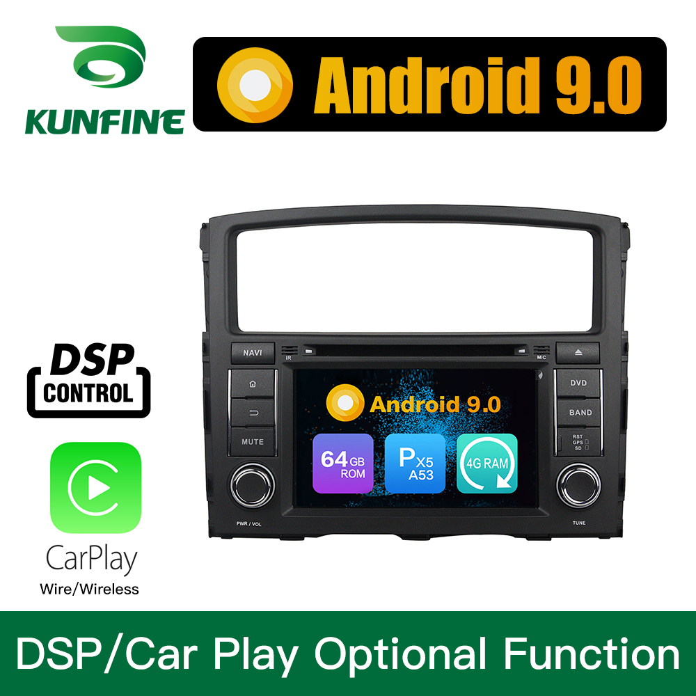 Android 9 0 Octa Core 4GB RAM 64GB Rom Car DVD GPS Multimedia Player Car Stereo