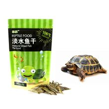 Pet-Food Dried Turtle-Feed Fishes Calcium-Supplement Tortoise Fish-Tank-Freshwater Brazilian