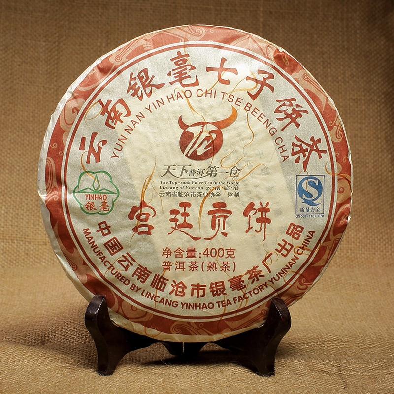 2007 Year Pu-erh Chinese Lincang Gongting Royal YUN NAN YIN HAO CHI TSE BEENG CHA Puer Yunnan 400g Pu'er Shu