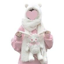 日本人女性かわいいクマの首ウォーマースカーフ冬ソフトぬいぐるみフード付きキャップ帽子スカーフ Skullies 素敵な女性のためのギフト女の子