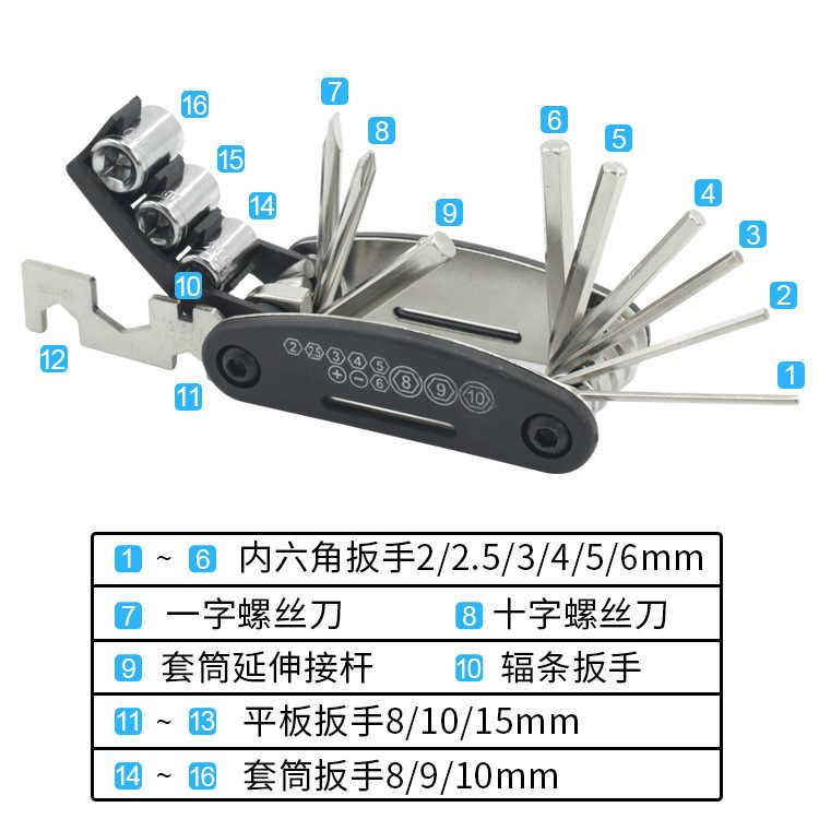 16-em-1 Dobrável Reparação Ferramenta Multi-função Combinação Mountain Bike Hexágono Ferramenta Ferramenta de Reparo