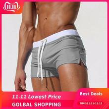 Toppick Shorts Men Sexy Plus Size Mens