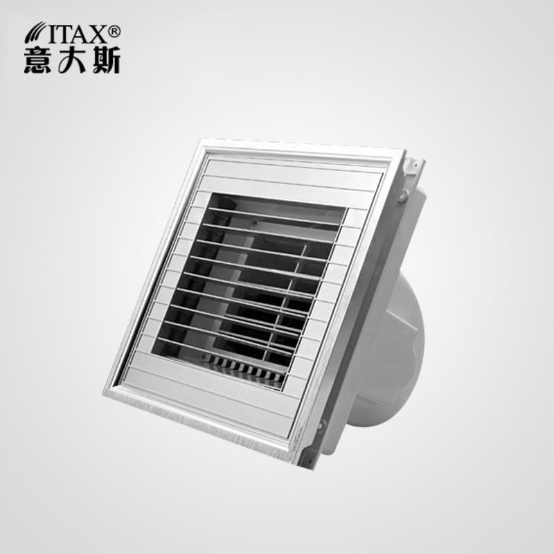 Kitchen Bathroom Exhaust Fan Integrated