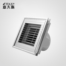 Kitchen bathroom exhaust fan integrated ceiling strong electric kitchen blower ventilation 300*300mm  ITAS1445