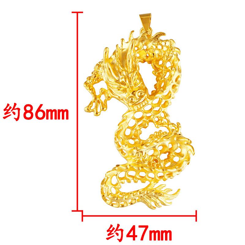 Подвеска из твердого золота 24 к с 3d драконом для женщин и