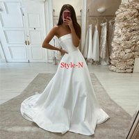 style -N