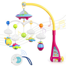Kids Baby Rattles Crib Mobiles Toy Space Bed Bell Starry with Remote Control Light Music Projection Newborn Infant Baby Boy Toys