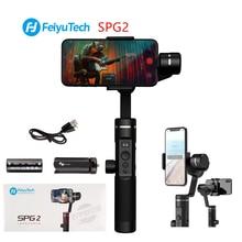 FeiyuTech Feiyu SPG2 3 ציר כף יד Gimbal מייצב Splash הוכחה עיצוב עבור Smartphone iphone Xs X 8 7 גלקסי S9 + Gopro 7 6