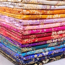 Brocade Silk Fabric Satin Flower Fabrics For Sewing Material For DIY Dress Fabric