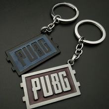 2020 New PUBG game surrounding key chain simple car creative key chainring male and female bags key ring pendant creative pubg key chainring pan metal key chain car pendant game key ring surrounding men s and women s small gifts